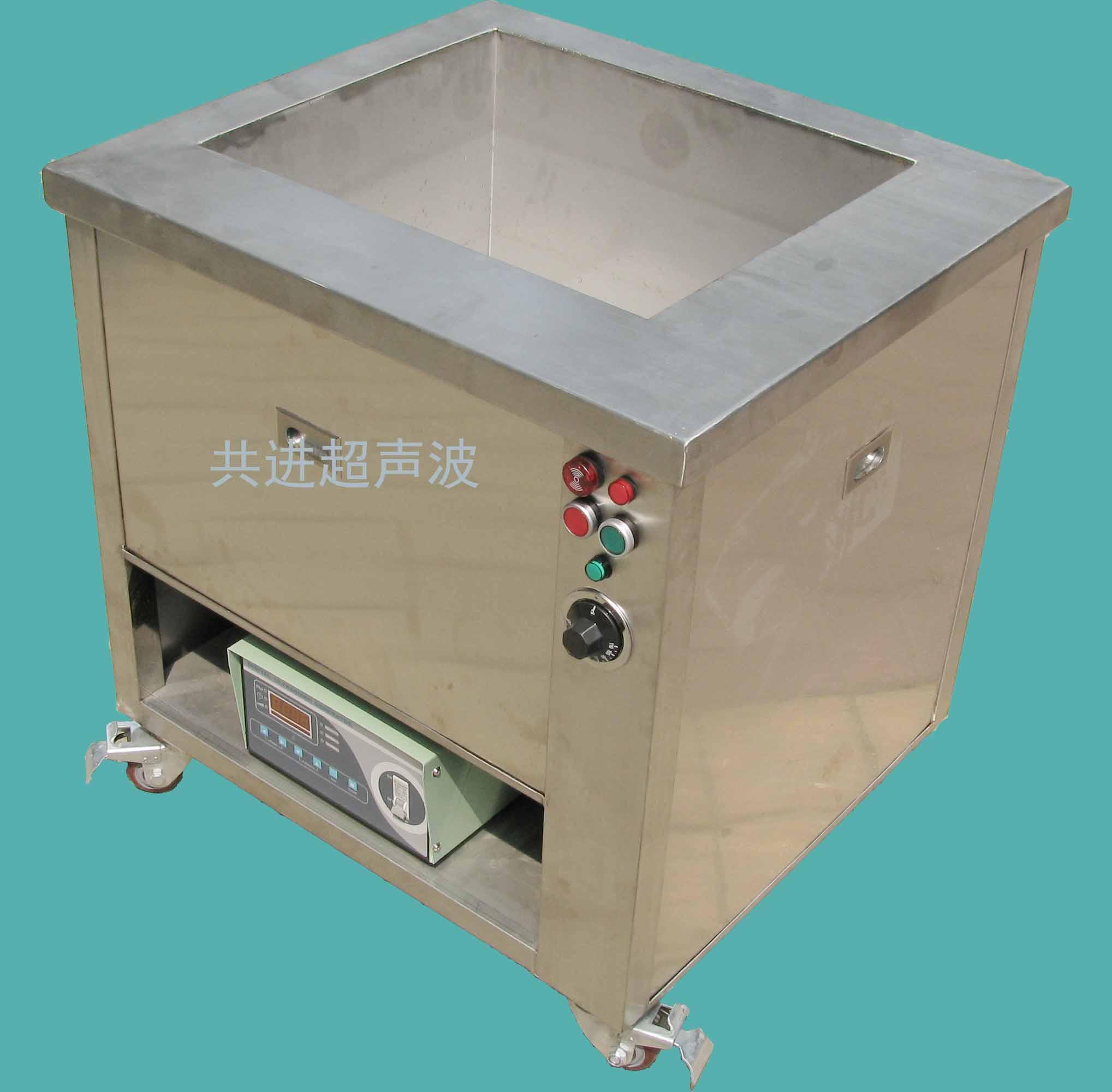 柴油发动机油泵超声波清洗机