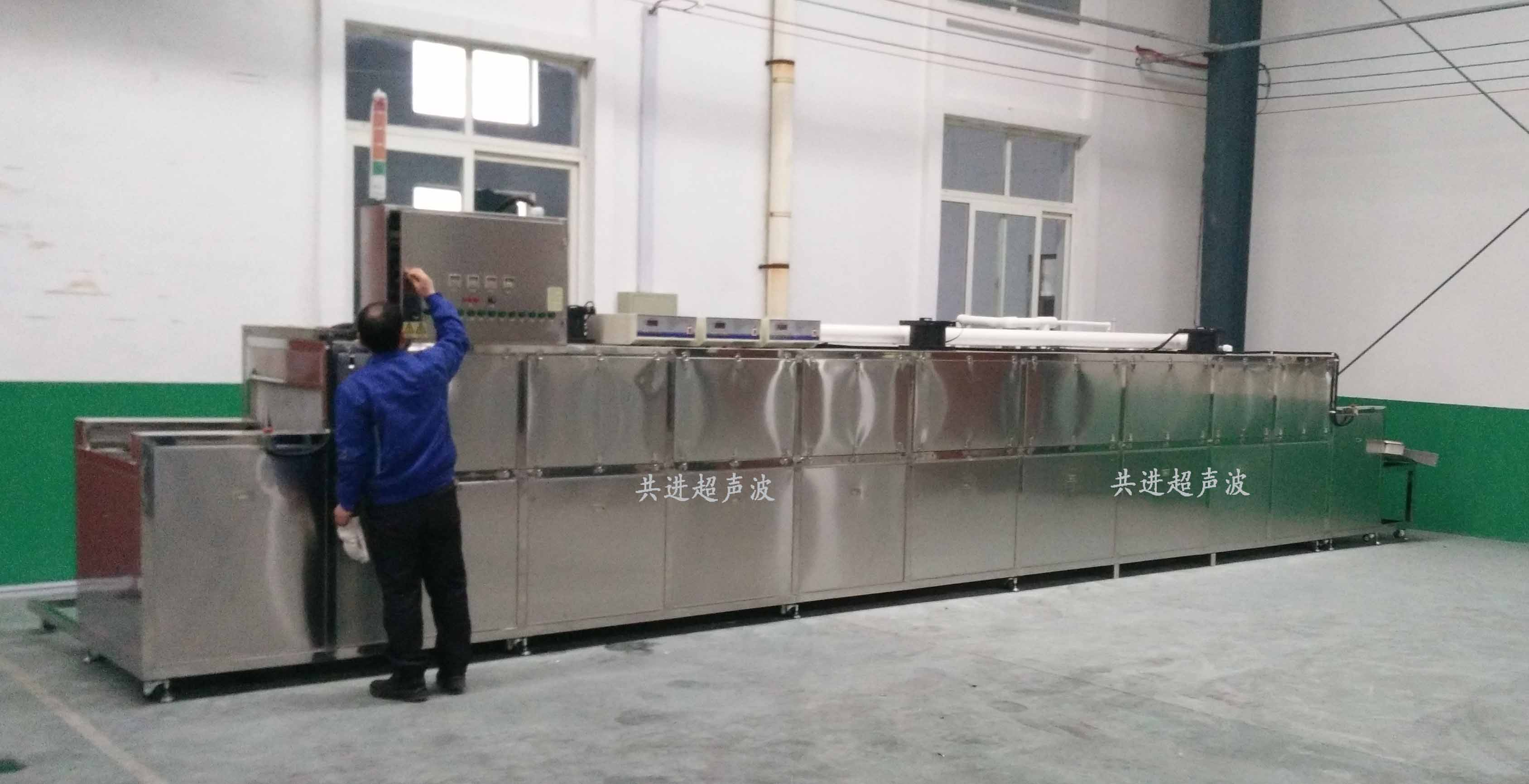 机加零件通过式超声波清洗设备