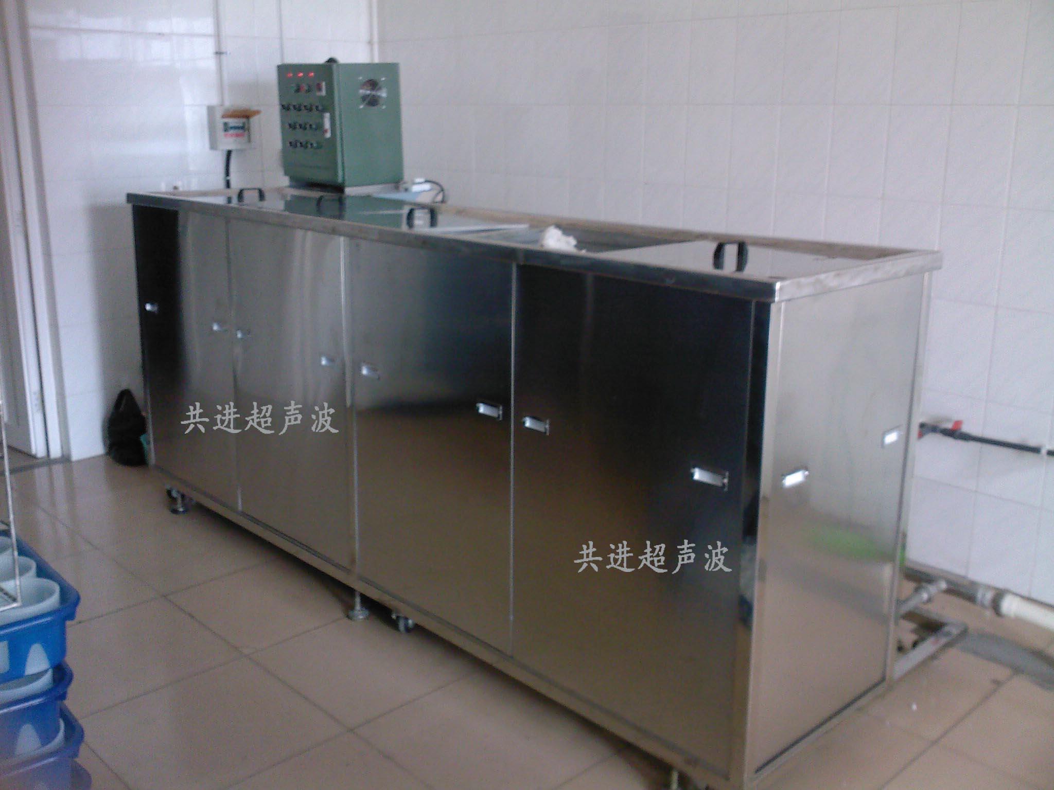 四槽水基超声波清洗机