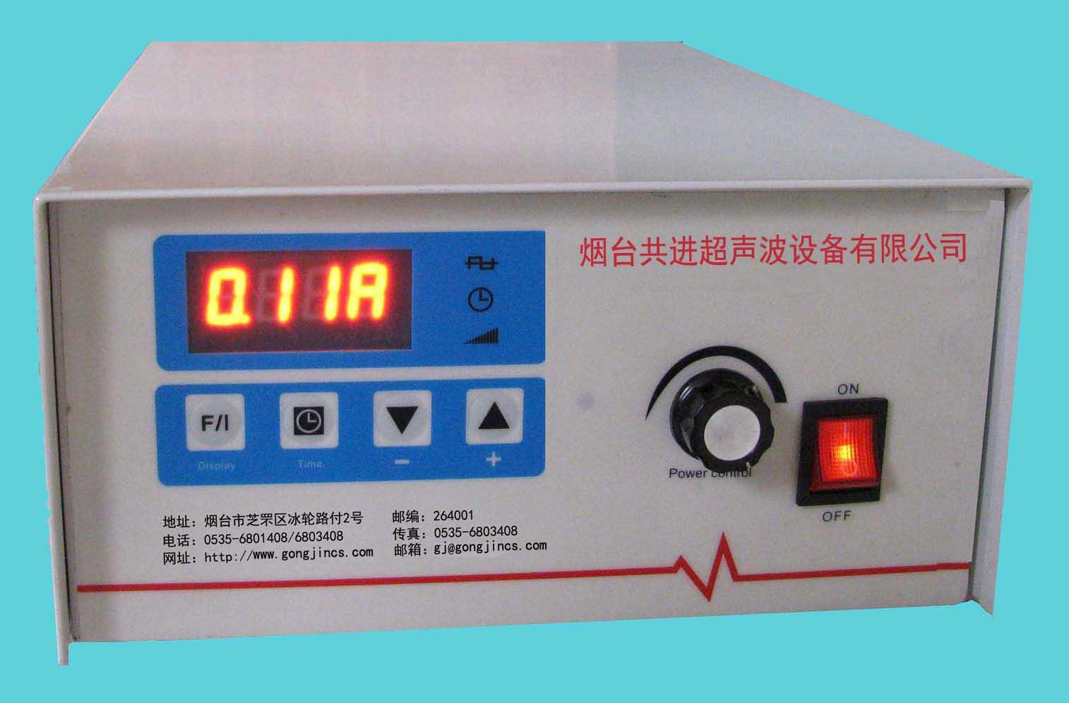 智能数字超声波发生器