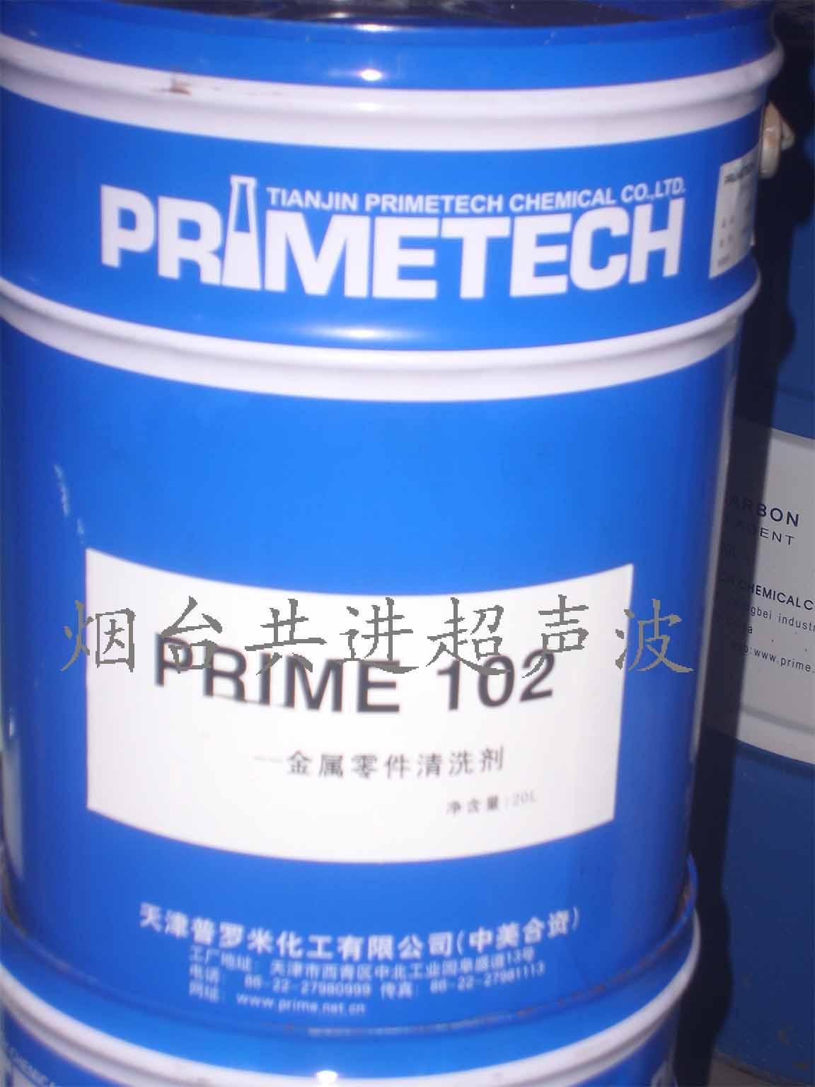 溶剂型超声波清洗剂性能及使用表