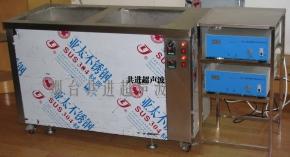 油泵零件超声波清洗机