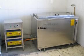 汽油机缸体超声波清洗机