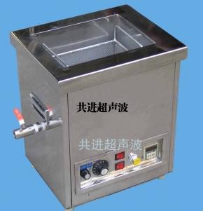 喷油嘴超声波清洗机