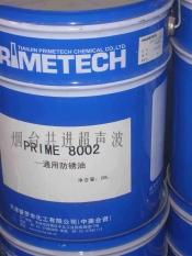 资阳加工液种类、性能及使用列表