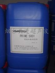 水基超声波清洗剂性能及使用列表