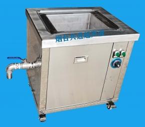 烟台小型单槽超声波清洗机